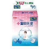 康乃馨寶貝天使嬰兒紙尿褲XL*36片
