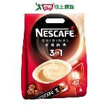 雀巢3合1咖啡-香滑原味15g*42入/袋