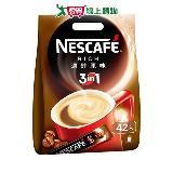 雀巢3合1咖啡-濃醇原味15g*42入/袋
