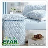 【EYAH宜雅】純色保潔墊△床包式雙人3入組(含枕墊*2)-迷情藍