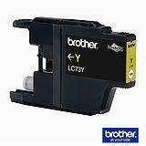 【原廠】Brother LC-77XLY 墨水匣 黃色《超大容量》