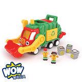英國【WOW Toys 驚奇玩具】資源回收垃圾車 佛列德