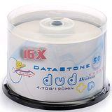 DataStone A級可印式DVD+R 16X 燒錄片 (50片)