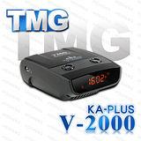 【TMG】V-2000 KA-PLUS GPS衛星定位測速器