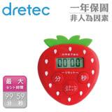 【日本DRETEC】草莓計時器