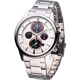 SEIKO Solar 經典極簡三眼鬧鈴腕錶-(V174-0AA0S)米白色SBPY023J