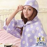 【美國NINO1881】超值2入台灣精製甜美普普風保暖披風/午休毯-粉紫
