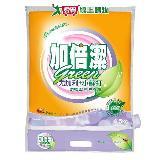 加倍潔防蹣潔白超濃縮洗衣粉-尤加利+小蘇打配方4.5kg