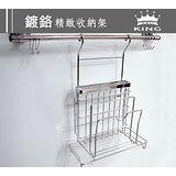 【KING】高級鍍鉻不鏽鋼鍋蓋/砧板/刀具收納架(附集水盤)