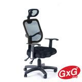 吉加吉 高背護腰 電腦椅 TW-020 (黑色)