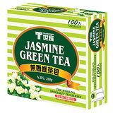 《T世家》茉香綠茶包(100入/盒)