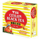 《T世家》錫蘭紅茶包(100入/盒)