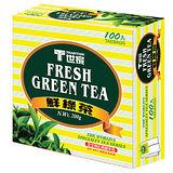 《T世家》鮮綠茶包(100入/盒)