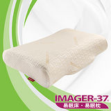 IMAGER-37易眠枕 AirCell記憶枕 AL