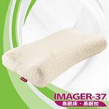 IMAGER-37易眠枕 波浪型II代記憶枕 RMN