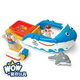 英國【WOW Toys 驚奇玩具】渡假快艇 丹尼