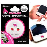 日本限定【My Melody】iphone/ipad造型home鍵貼3入(白色)
