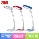 【3M】58°博視燈 BL5100 桌燈(3色可選 晶鑽黑/礦物銀/櫻桃紅)