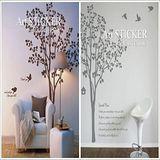 Art STICKER壁貼 。Landscape tree (T054)