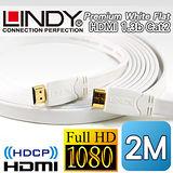 LINDY 林帝 A公對A公 Premium White 白色 扁平 HDMI 1.3b Cat2 連接線 2M