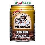 金車伯朗咖啡-曼特寧二合一(無糖)240ml*24 入