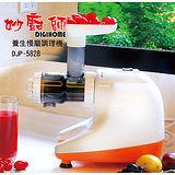 【妙廚師】多功能養生慢磨機(DJP-5828)