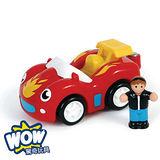 英國【WOW Toys 驚奇玩具】火焰小賽車 法蘭克