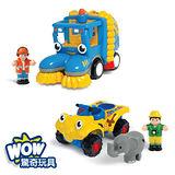 英國【WOW Toys 驚奇玩具】清潔掃街車+生態保育越野車