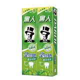★買一送一★黑人牙膏-茶倍健160g*2入
