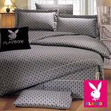 【PLAYBOY-都會麗緻】加大八件式絲棉兩用被床罩組-鐵灰