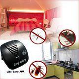 【第四代】黑貓全自動頻率掃描超音波驅鼠器/驅蟲器(2台)