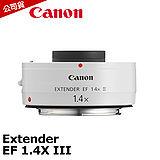 Canon Extender EF 1.4X III 加倍鏡 / 增距鏡(公司貨).-