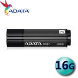威剛 ADATA S102 Pro 16GB USB 3.0 隨身碟