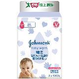 嬌生嬰兒潔膚柔溼巾100片*3包(組)
