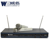 [促銷] WEMAN威名 超高雙頻無線麥克風組(AT-101)