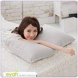 【EYAH】皇家三合一竹炭纖維枕(2入/組)
