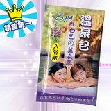 【PS Mall】薰衣草款溫泉包入浴劑 SGS檢驗合格1組10入 (J034)