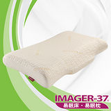 IMAGER-37易眠枕 AirCell記憶枕 AS 2入