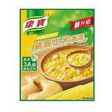 康寶新升級-雞蓉玉米濃湯61.5g*2入