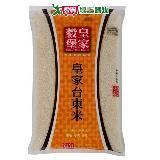 皇家穀堡皇家台東米3kg【一等米】
