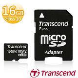 Transcend 創見 16GB MicroSDHC Class10 記憶卡(附轉卡)