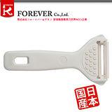 【FOREVER】日本製造鋒愛華 陶瓷削皮刀