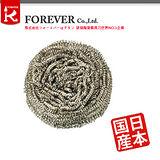【FOREVER】日本製造鋒愛華銀抗菌鋼刷 30g