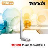 Tenda W311MA USB無線網卡