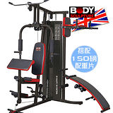 【BODY SCULPTURE】BMG-4700T 綜合重量訓練機(贈送啞鈴) MC016-4700