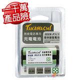 《Panasonic》 副廠電池相容於 (HHR-P513)