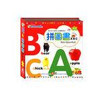 幼福拼圖書系列-ABC