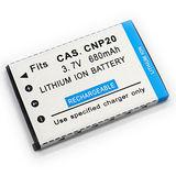 CASIO NP-20 / NP20 專用電池 680mAh