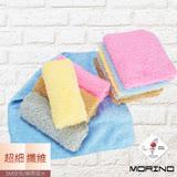 《MORINO摩力諾》【打掃清潔好幫手】超細纖維抑菌防霉擦拭巾-隨機出色-5入(長毛)