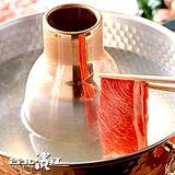 《台北濱江》小羔羊火鍋片(500g/盒)
